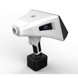 手持式近红外光谱分析仪